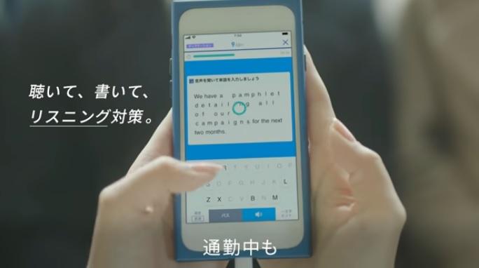 女優 cm スタディ サプリ